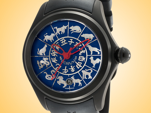 Corum Bubble Zodiac 47 mm Limited-edition Automatic PVD-coated Stainless Steel Men's Watch L082/03501