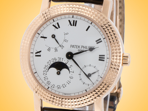Patek Philippe Cortina Jubilee 5057R 18K Rose Gold Limited Edition Automatic Men's Watch