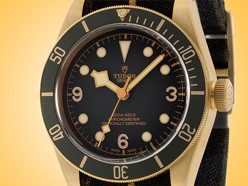 Tudor Black Bay Bronze Automatic Men's Watch M79250BA-0002