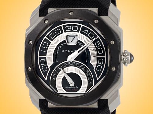 Bvlgari Octo Collection Bi Retro Men's Automatic Stainless Steel Watch BGO43BSCVDBR