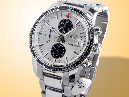 Chopard Grand Prix De Monaco Historique Chronograph Men's Watch