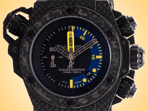 Hublot King Power Oceanographic Men's Black Carbon Fiber Automatic Chronograph Watch 732.QX.1140.RX