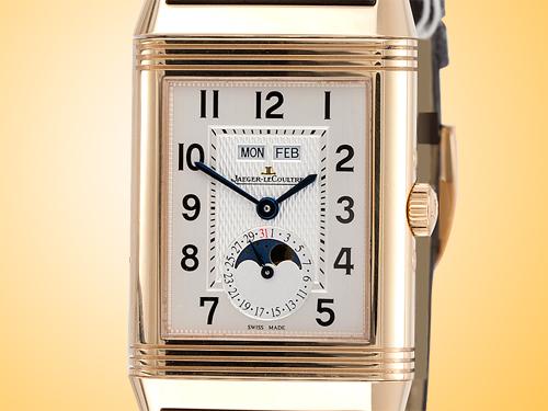Jaeger LeCoultre Grande Reverso Calendar 18K Rose Gold Men's Watch Q3752520