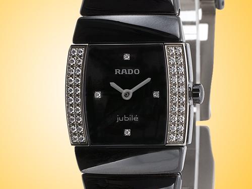 Rado Sintra Jubilee Women�s Quartz Watch R13618712