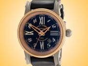 Cuervo Y Sobrinos Torpedo Pirata Men's Bronze, Titanium, and Burnished Steel Automatic Watch 3053.5N