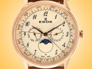 EDOX Les Vauberts Calendar Rose Gold PVD Stainless Steel Men's Watch Model: 40101 37RC BEBR