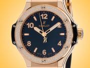 Hublot Big Bang 18K Rose Gold Quartz Ladies Watch 361.PX.1280.RX.1104
