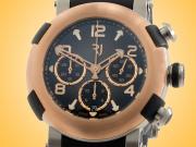 RJ - Romain Jerome ARRAW Marine 18K Rose Gold / Titanium Automatic Chronograph Men's Watch 1M45C.TOTR.1518.RB