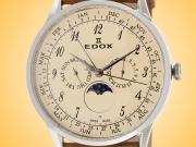 EDOX Les Vauberts Calendar Beige Dial Stainless Steel Men's Watch Model: 40101 3C BEBN