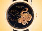 Arnold & Son Métiers d'Art True Beat (TB) Dragon Limited-edition 18K Rose Gold Automatic Men's Watch 1ARAP.B04A.C120P